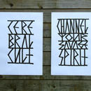 Runes (work in progress)\Series of silk-screened posters